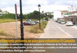 El Ayuntamiento presenta un plan para rehabilitar El Campillo