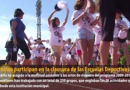 5.000 niños participan en la clausura de las Escuelas Deportivas