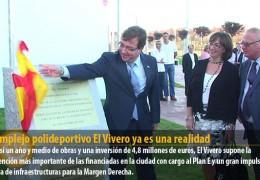 El complejo polideportivo El Vivero ya es una realidad
