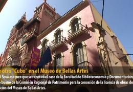 IU ve otro «Cubo» en el Museo de Bellas Artes