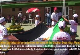 3.000 niños participarán en la clausura del curso de las Escuelas Deportivas Municipales