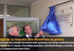 El colegio de Las Vaguadas abre oficialmente sus puertas