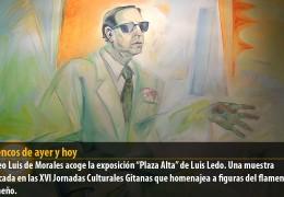Flamencos de ayer y hoy