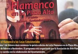 Vuelve el flamenco a las Casas Consistoriales