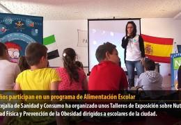 500 niños participan en un programa de Alimentación Escolar
