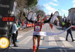 Bruno Paixao y María Mercedes Pila ganan el 26 maratón Ciudad de Badajoz