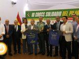 La Guardia Civil organiza el III Cross Solidario del Pilar
