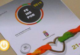 Rueda de prensa alcalde- Presentación Fehispor en Lisboa