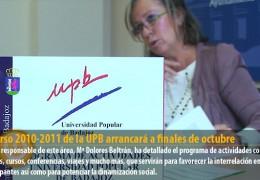 El curso 2010-2011 de la UPB arrancará a finales de octubre