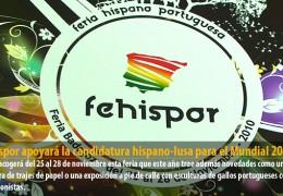 Fehispor apoyará la candidatura hispano-lusa para el Mundial 2018