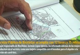 El Servicio Público de Bicicletas se amplía con 12 bases y 75 vehículos