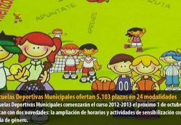 Las Escuelas Deportivas Municipales ofertan 5.103 plazas en 24 modalidades