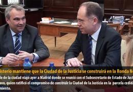 El Ministerio mantiene que la Ciudad de la Justicia se construirá en la Ronda Norte