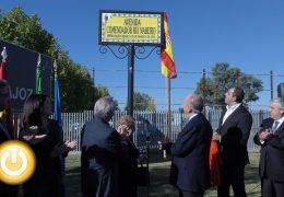 Badajoz dedica una calle a Manuel Rui Nabeiro