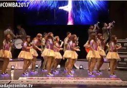 Water Closet – Preliminares 2017 Concurso Murgas Carnaval de Badajoz