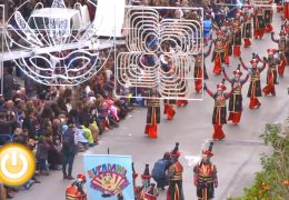 De la Calle presenta el programa del Carnaval de Badajoz 2018
